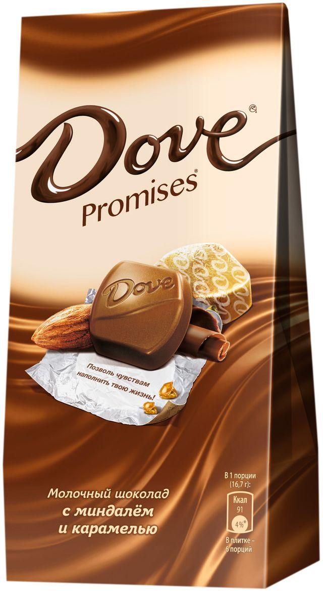 Dove Promises молочный шоколад Миндаль и карамель, 93 г79004066Молочный шоколад с миндалем и карамелью DOVE Промисес нежный, как шелк: такой же обволакивающий, роскошный, соблазнительный. DOVE изготовлен только из высококачественных, натуральных ингредиентов. Окунитесь в шелковое удовольствие!
