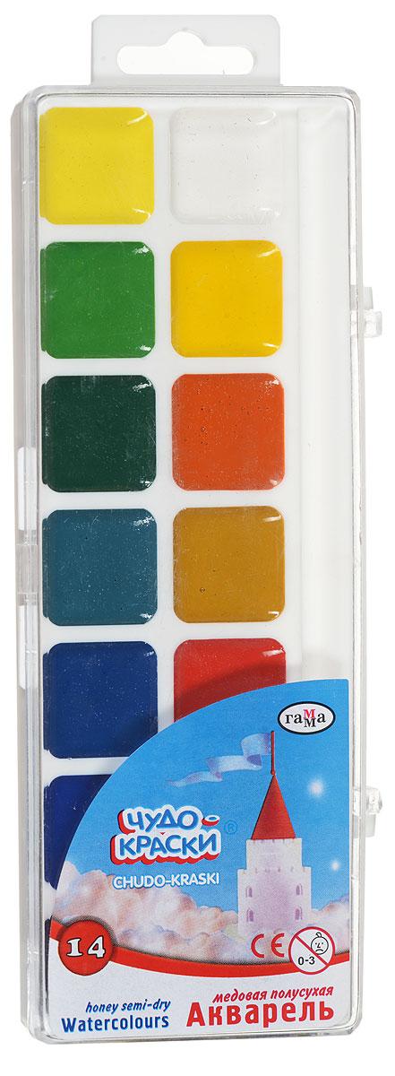 Гамма Акварель медовая Чудо-краски 14 цветов
