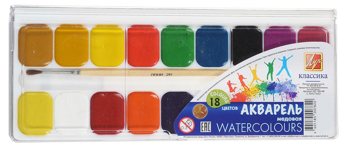 Луч Акварель медовая Классика с кистью 18 цветов19С 1293-08Акварельные краски Луч Классика изготавливаются с использованием натуральных природных компонентов (меда, патоки, растительного клея) на основе светостойких пигментов высокого класса с добавлением пищевых консервантов. Краски широко используются для детского творчества, а также для художественных, оформительских и декоративно-прикладных работ. Особенности: Чистые, яркие цвета; Прозрачность; Прекрасная размываемость и разносимость; Легкая наполняемость кисти; Краски смешиваются между собой, сохраняя насыщенность цвета; Абсолютно безвредны, соответствуют международным стандартам безопасности Германии (маркируются знаком СЕ) и США (маркируются знаком АР); Срок годности не ограничен. Кисточка в комплекте.