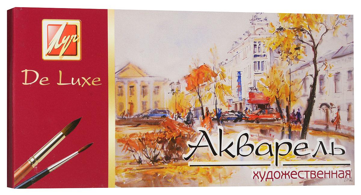 Луч Акварель художественная De Luxe 24 цвета14С 1039-08Медовые акварельные краски De Luxe идеально подойдут для детского художественного творчества, изобразительных и оформительских работ. Акварельные краски серии Люкс изготовлены с использованием высококачественного растительного клея-гуммиарабика и пигментов высокого класса. Это обуславливает улучшенные свойства по сравнению с обычными акварельными красками. Краски легко размываются, создавая прозрачный цветной слой, легко смешиваются между собой, не крошатся и не смазываются, быстро сохнут. Акварель имеет отличные художественные свойства, качественную передачу цвета, хорошую растворимость. Акварельные краски безопасны для детей, не токсичны. В набор входят краски 24 ярких насыщенных цвета. В процессе рисования у детей развивается наглядно-образное мышление, воображение, мелкая моторика рук, творческие и художественные способности, вырабатывается усидчивость и аккуратность.