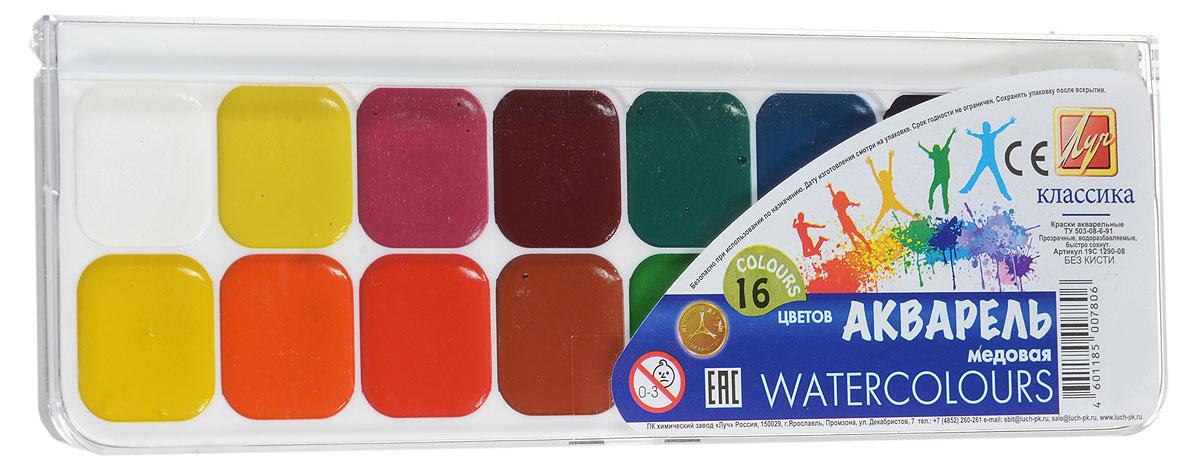 Луч Акварель медовая Классика 16 цветов19С 1290-08Акварельные краски Луч Классика изготавливаются с использованием натуральных природных компонентов (меда, патоки, растительного клея) на основе светостойких пигментов высокого класса с добавлением пищевых консервантов. Краски широко используются для детского творчества, а также для художественных, оформительских и декоративно-прикладных работ. Особенности: Чистые, яркие цвета; Прозрачность; Прекрасная размываемость и разносимость; Легкая наполняемость кисти; Краски смешиваются между собой, сохраняя насыщенность цвета; Абсолютно безвредны, соответствуют международным стандартам безопасности Германии (маркируются знаком СЕ) и США (маркируются знаком АР); Срок годности не ограничен. Кисточка в комплекте.