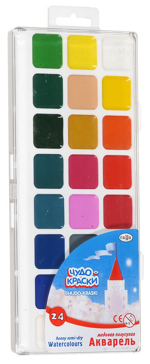 Гамма Акварель медовая Чудо-краски 24 цвета