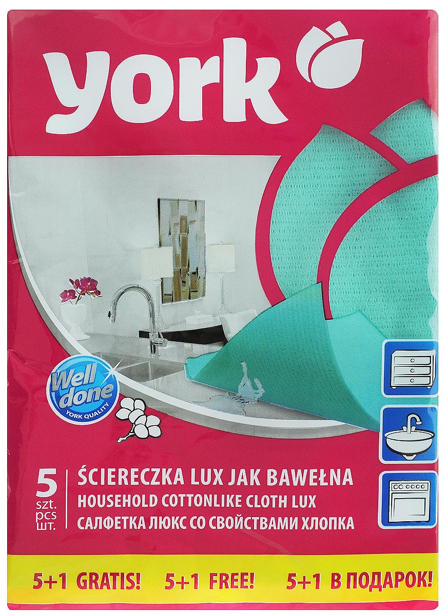 Салфетка York Люкс, влаговпитывающая, цвет: бирюзовый, 35 х 50 см, 6 шт2033_бирюзовый/020330Салфетка York Люкс предназначена для очистки любых поверхностей. Выполнена из высококачественной вискозы. Шелковистая на ощупь салфетка имеет отличные влаговпитывающие свойства. Размер салфетки: 35 х 50 см.