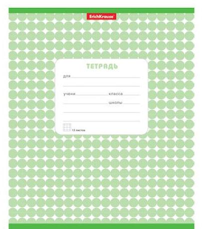 Erich Krause Набор тетрадей Горошек 12 листов в линейку 10 шт39896Тетрадь 12 листов. Обложка: картон мелованный 170 г/м2 Блок:бумага офсетная 60г/м2 .