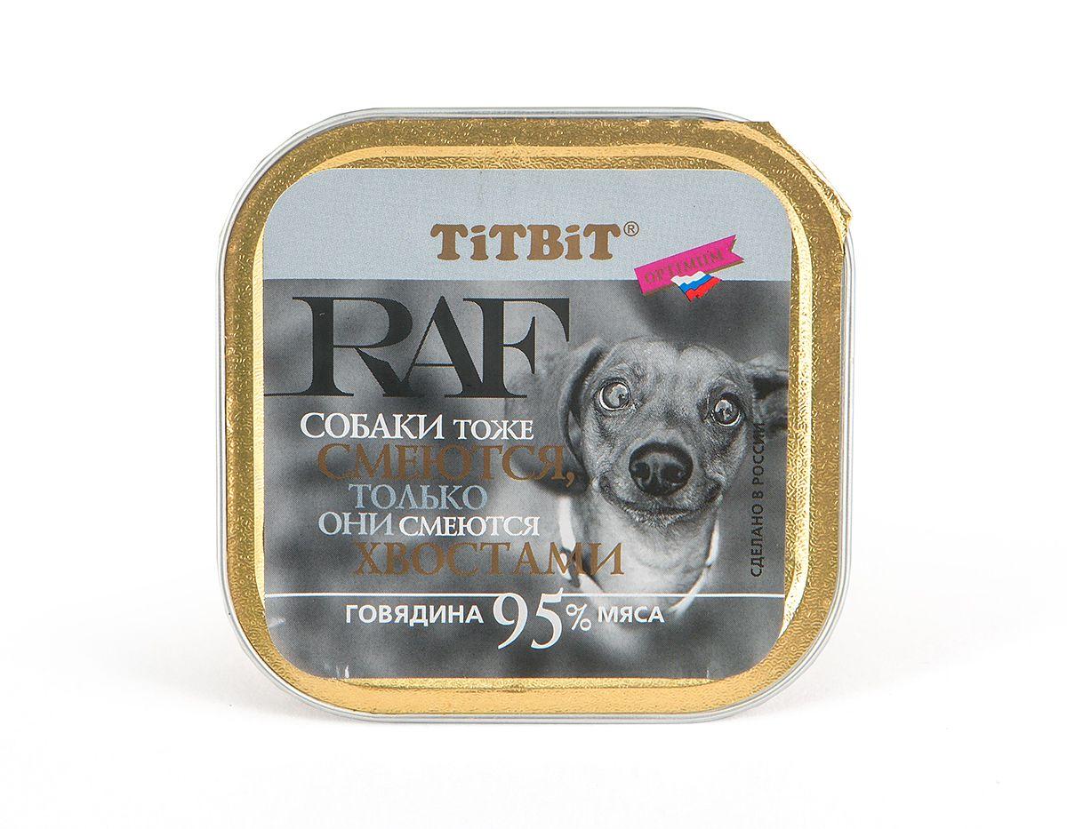 Консервы для собак Titbit RAF, паштет, с говядиной, 100 г7655Консервы для собак Titbit RAF - дополнительный корм, представляющий собой нежный паштет, состоящий из высококачественного мясного сырья (мясо, качественные субпродукты). Паштет обладает нежной текстурой и легкой консистенцией - хорошее решение для животных, испытывающих проблемы с пережевыванием пищи. Состав: говядина (мясо, субпродукты), растительное масло, мука рисовая, морская соль, желирующая добавка, вода. Пищевая ценность: протеин 8 г, жиры 7 г, зола 2 г, клетчатка 0,2 г, влага 70 г. Товар сертифицирован.