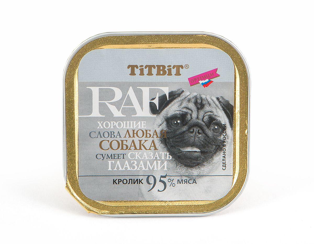 Консервы для собак Titbit RAF, паштет, с кроликом, 100 г7662Консервы для собак Titbit RAF - дополнительный корм, представляющий собой нежный паштет, состоящий из высококачественного мясного сырья (мясо, качественные субпродукты). Паштет обладает нежной текстурой и легкой консистенцией - хорошее решение для животных, испытывающих проблемы с пережевыванием пищи. Состав: кролик (мясо, субпродукты), растительное масло, мука рисовая, морская соль, желирующая добавка, вода. Пищевая ценность: протеин 9 г, жиры 8 г, зола 2 г, клетчатка 0,2 г, влага 70 г. Товар сертифицирован.