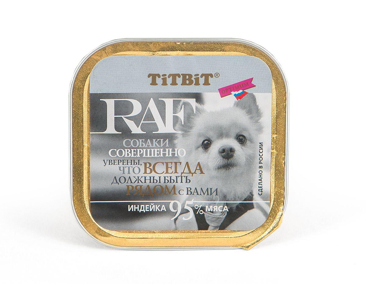 Консервы для собак Titbit RAF, паштет, с индейкой, 100 г7679Консервы для собак Titbit RAF - дополнительный корм, представляющий собой нежный паштет, состоящий из высококачественного мясного сырья (мясо, качественные субпродукты). Паштет обладает нежной текстурой и легкой консистенцией - хорошее решение для животных, испытывающих проблемы с пережевыванием пищи. Состав: индейка (мясо, субпродукты), растительное масло, мука рисовая, морская соль, желирующая добавка, вода. Пищевая ценность: протеин 9 г, жиры 9 г, зола 2 г, клетчатка 0,2 г, влага 70 г. Товар сертифицирован.