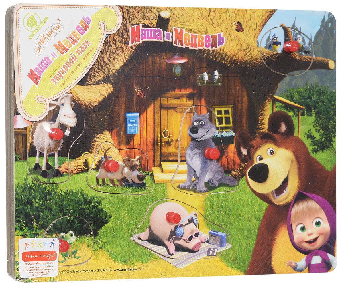 Маша и Медведь Пазл для малышей озвученный1180374Самым экологически чистым материалом, из которого делают игрушки для детей, является дерево. Пазл для малышей Маша и Медведь имеет несколько элементов, из которых можно собрать картинки, иллюстрирующие момент в знаменитом мультсериале. Такой пазл понравится как малышам, так и их родителям. Каждое животное озвучено, что делает игру с пазлом еще более увлекательной. Для работы игрушки необходимы 2 батарейки типа ААА напряжением 1,5V (товар комплектуется демонстрационными).