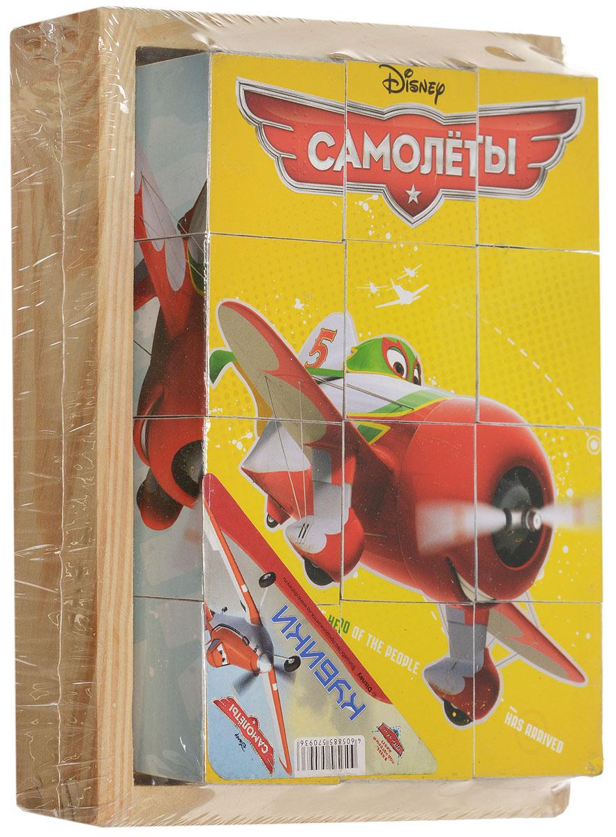 Disney Кубики Самолеты1120539С помощью кубиков Disney Самолеты ребенок сможет составить шесть разных картинок - сценок из мультфильма с любимыми персонажами. Игра с кубиками развивает зрительное восприятие, наблюдательность, мелкую моторику рук и произвольные движения. Ребенок научится складывать целостный образ из частей, определять недостающие детали изображения. Это прекрасный комплект для развлечения и времяпрепровождения с пользой для малыша. В комплект входят 12 кубиков и удобная подставка.