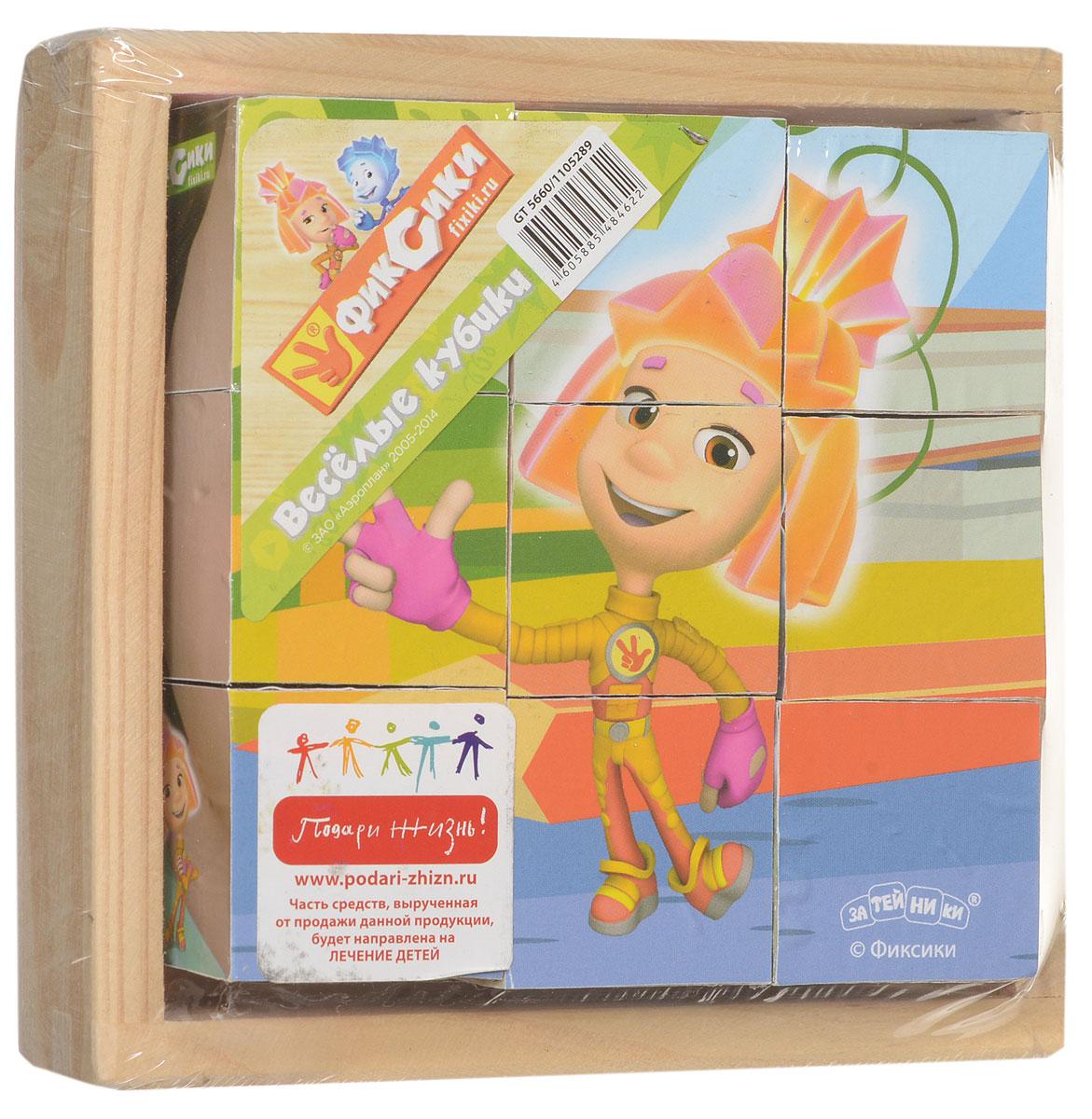Фиксики Кубики1105289С помощью кубиков Фиксики ребенок сможет составить шесть разных картинок - сценок из мультфильма с любимыми персонажами. Игра с кубиками развивает зрительное восприятие, наблюдательность, мелкую моторику рук и произвольные движения. Ребенок научится складывать целостный образ из частей, определять недостающие детали изображения. Это прекрасный комплект для развлечения и времяпрепровождения с пользой для малыша. В комплект входят 9 кубиков и основа.