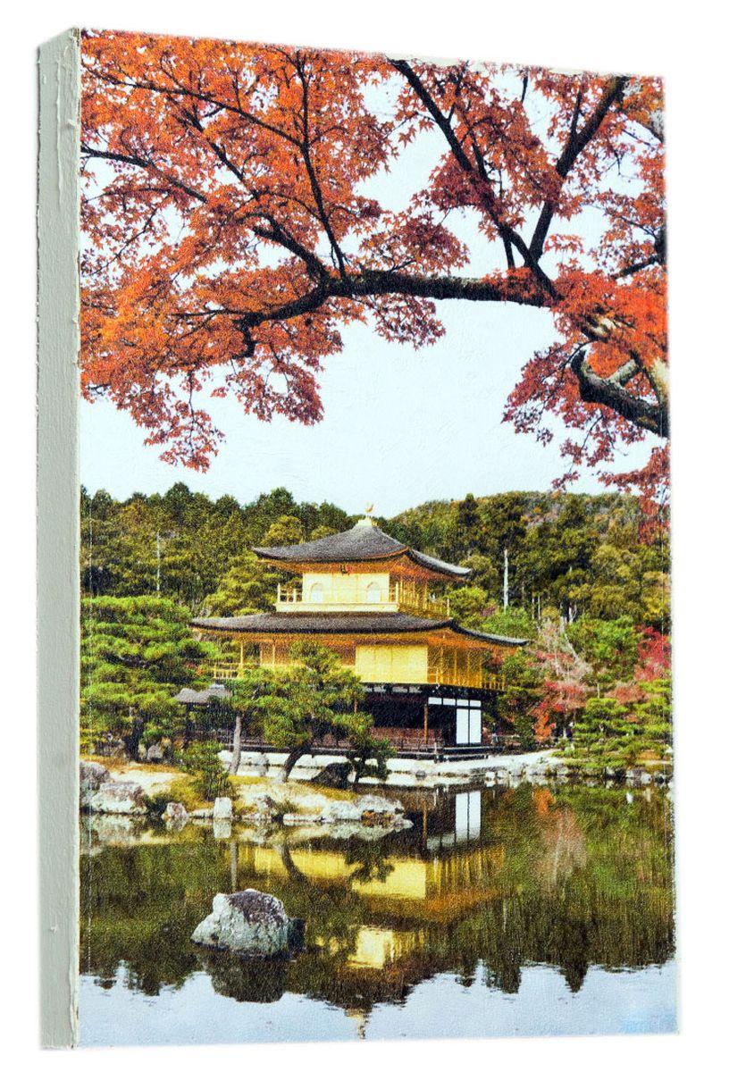 Картина Японский домик, 14,5 х 22 см