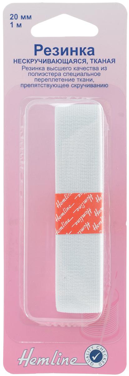 Резинка нескручивающаяся Hemline, тканая, цвет: белый, 2 х 100 см630.20Тканая резинка Hemline, изготовленная из полиэстера и латекса, широко используется там, где нужна более прочная резинка (например, пояс брюк, корсаж юбки). Нескручивающаяся тканая резинка высшего качества имеет специальное переплетение ткани, препятствующее скручиванию. При слабом натяжении используйте более узкую резинку, а при сильном - более широкую.