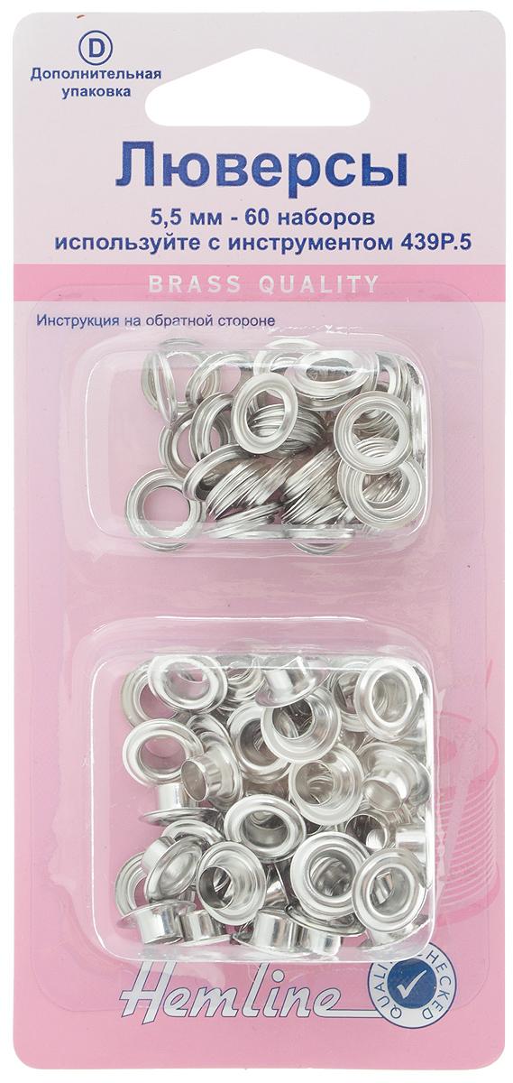 Набор люверсов Hemline D, цвет: серебряный, диаметр 5,5 мм, 60 наборов438PR.5.NНабор Hemline D включает 120 металлических элемента. Люверсы представляют собой кольца особой формы, которые служат для окантовки отверстий в разных материалах. Используются в качестве фурнитуры для кожгалантерейных, текстильных, обувных изделий, также подходят для бумаги и картона. Через люверсы продеваются шнурки, ленты, тесьма. Предназначены для средних по плотности тканей. На оборотной стороне упаковки прилагается инструкция. Для установки люверсов используйте инструмент 439P.5. Внутренний диаметр: 5,5 мм.