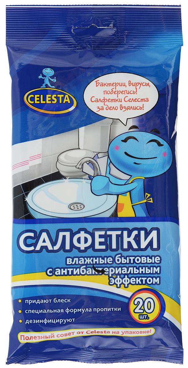 Салфетки влажные Celesta, универсальные, с антибактериальным эффектом, 20 шт12105Влажные бытовые салфетки Celesta быстро и легко очищают поверхности на кухне и в ванной. Салфетки Celesta дезинфицируют, уничтожают бактерии и вирусы. Пропитывающий состав безопасен для кожи рук.