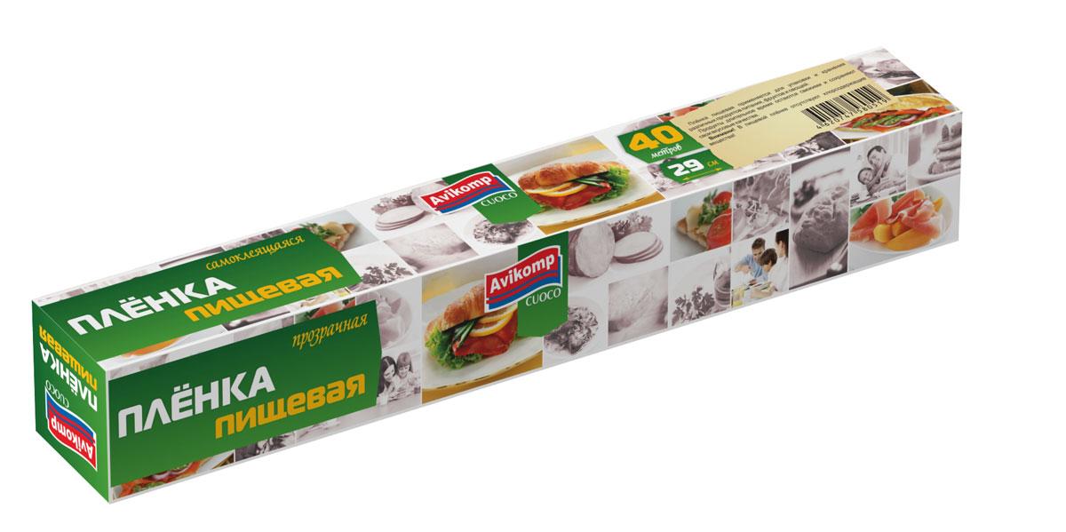Пленка пищевая Cuoco, универсальная, 40 м0519Плёнка пищевая Благодаря уникальной структуре пищевой плёнки серии CUOCO продукты сохраняются свежими в течение длительного времени. Плёнка препятствует их заветриванию, поддерживая постоянную температуру и влажность, защищает продукты от посторонних запахов.