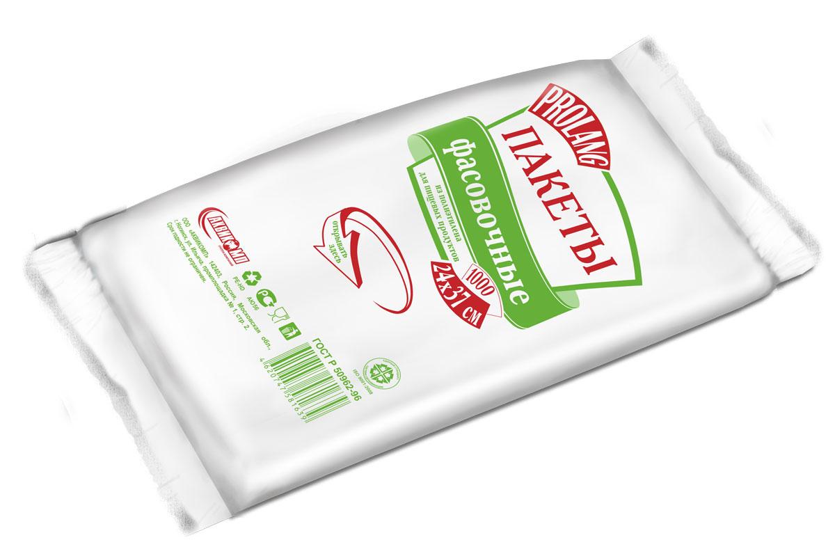 Пакеты фасовочные Prolang, 24 х 36 см, 1000 шт1639Фасовочные пакеты в пласте, 1000 шт. Картонная подложка, плотный полиэтилен и фронтальное отверстие делают упаковку этих пакетов максимально удобной в применении. Сырьё, из которого изготавливают пакеты, химически пассивно: полиэтилен не вступает в реакцию с пищевыми продуктами и поэтому безопасен для них.