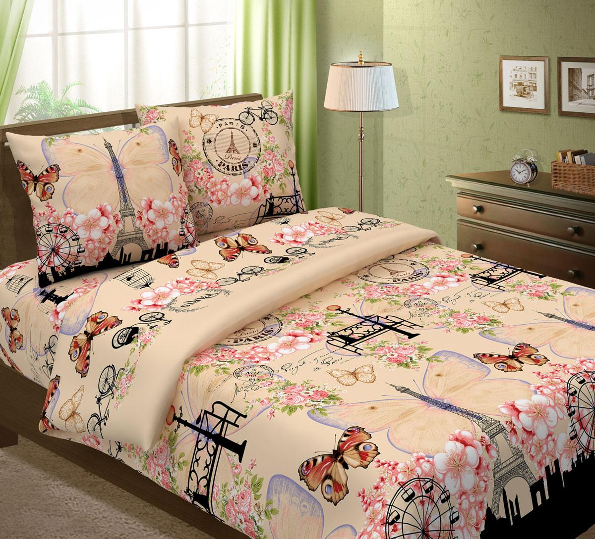 Комплект белья Seta Бонжур, 2-спальный, наволочки 50x70, цвет: бежевый01523610