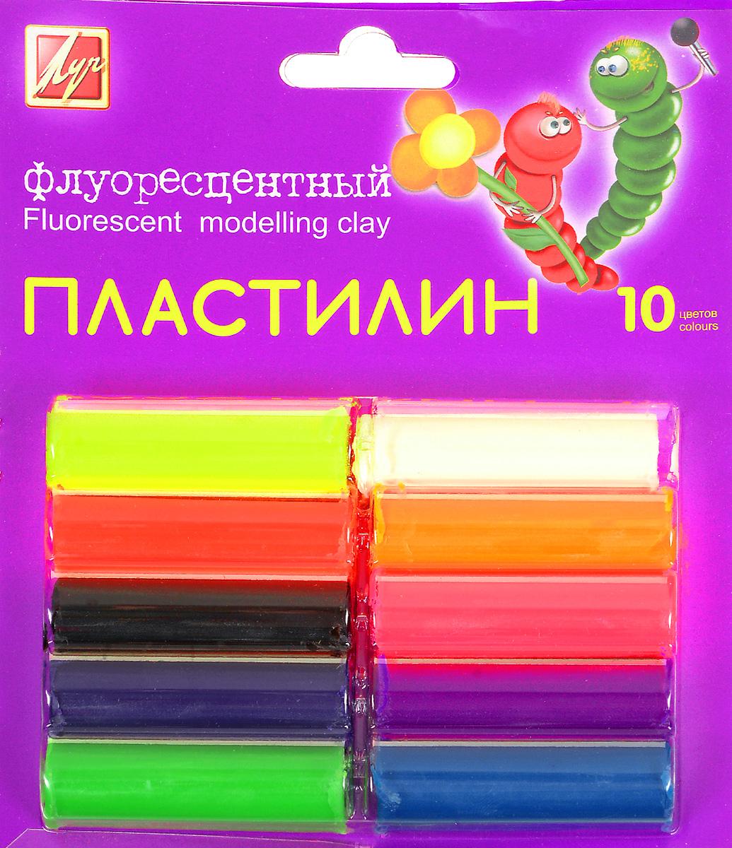 Луч Пластилин флуоресцентный 10 цветов12С 766-08Флуоресцентный пластилин Луч предназначен для лепки и моделирования. Его можно использовать как для объемной лепки, так и для плоскостных работ практически на любой поверхности, так как он великолепно разносится подушечками пальцев по плоскости рисунка. Лепка из пластилина не только доставляет удовольствие, но и способствует снятию мышечного и психического напряжения, развитию мелкой моторики рук и пространственного мышления. Пластилин изготовлен из высококачественных компонентов с добавлением флуоресцентных пигментов и наполнителей, поэтому он не липнет к рукам, не оставляет жирных пятен. В набор входят 10 цветов. Общая масса пластилина: 130 г.
