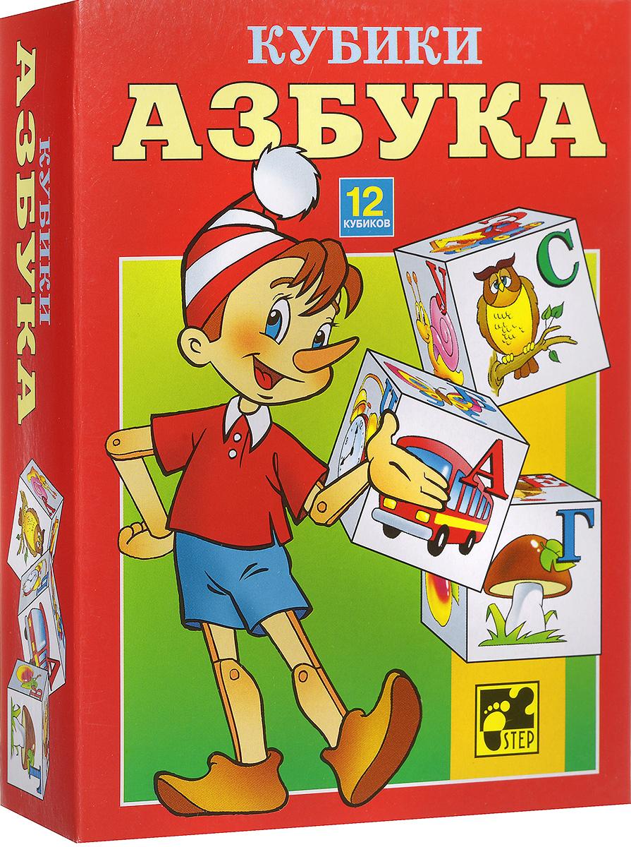 Step Puzzle Кубики Азбука87302Кубики Step Puzzle Азбука помогут детям быстро и легко выучить алфавит, визуально запомнить написание букв, научиться определять первую букву в слове, составлять простые слова. Игра с кубиками развивает зрительное восприятие, наблюдательность, мелкую моторику рук и произвольные движения. Ребенок научится складывать целостный образ из частей, определять недостающие детали изображения. Это прекрасный комплект для развлечения и времяпрепровождения с пользой для малыша.