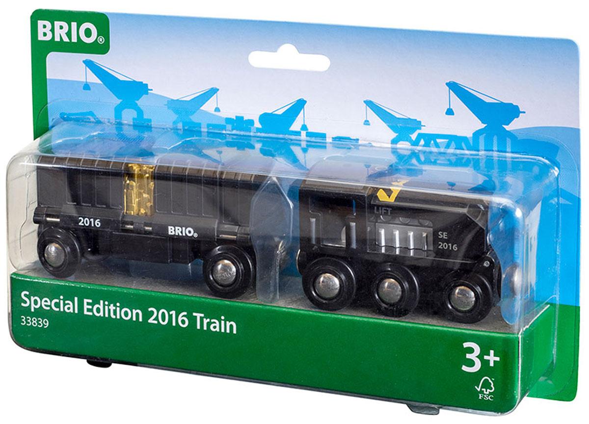 Brio Поезд Special Edition 2016  brio локомотив и грузовые вагоны с животными