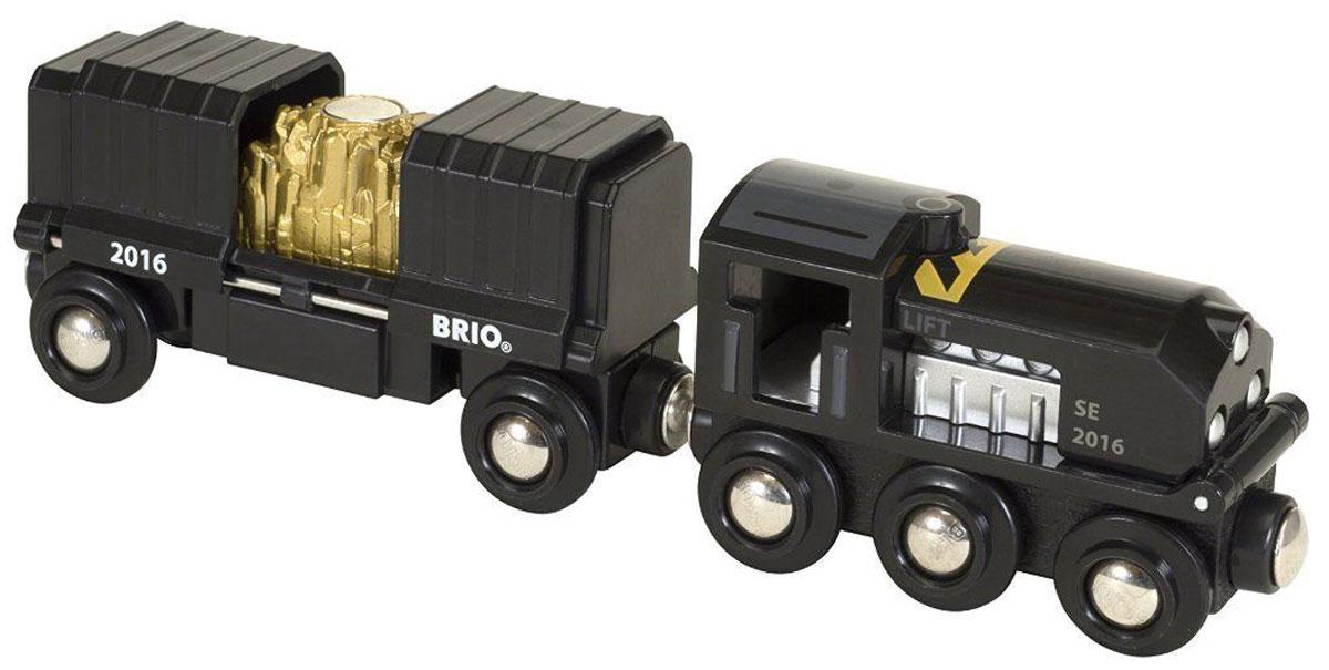 Brio Поезд Special Edition 2016