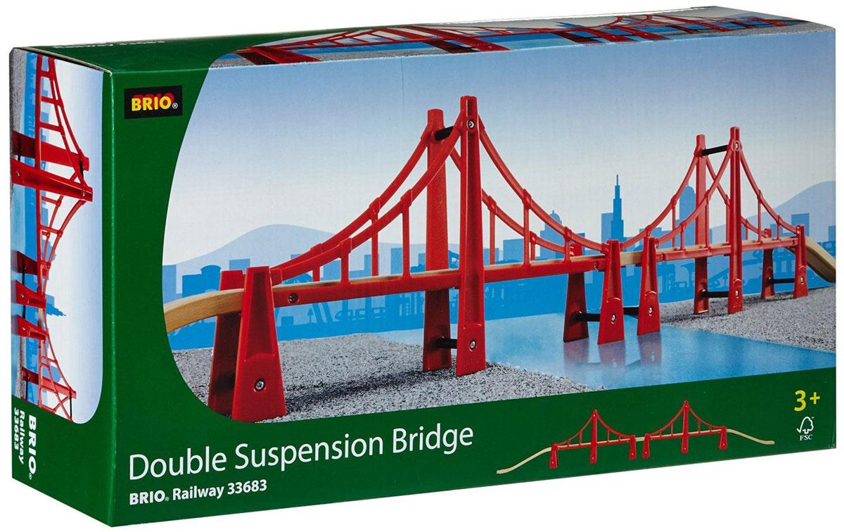 Brio Двойной подвесной мост