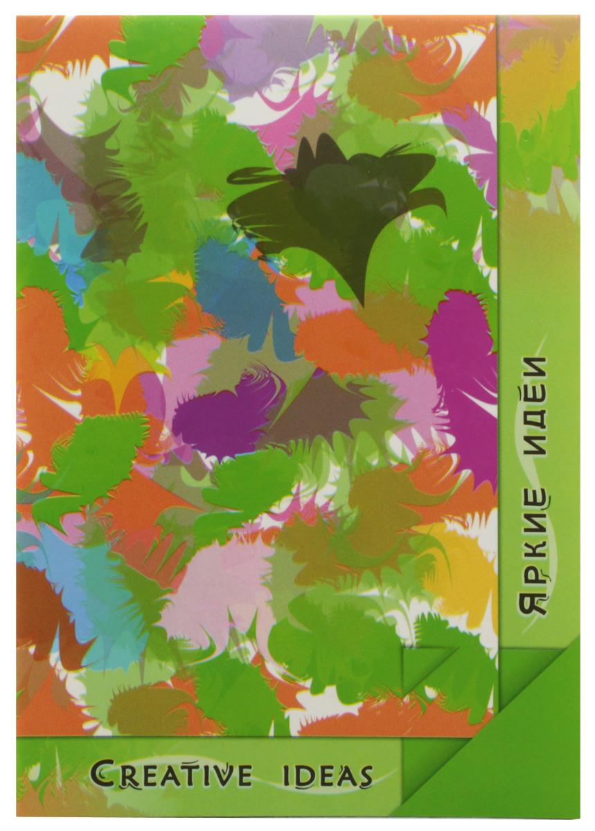 Лилия Холдинг Блокнот Parrot 20 листовПЛ-0769Блокнот Лилия Холдинг Parrot отлично подойдет для фиксирования ярких идей. Обложка блокнота выполнена из высококачественного картона. Блокнот имеет клеевой переплет. Внутренний блок содержит 20 листов зеленой бумаги без разметки.