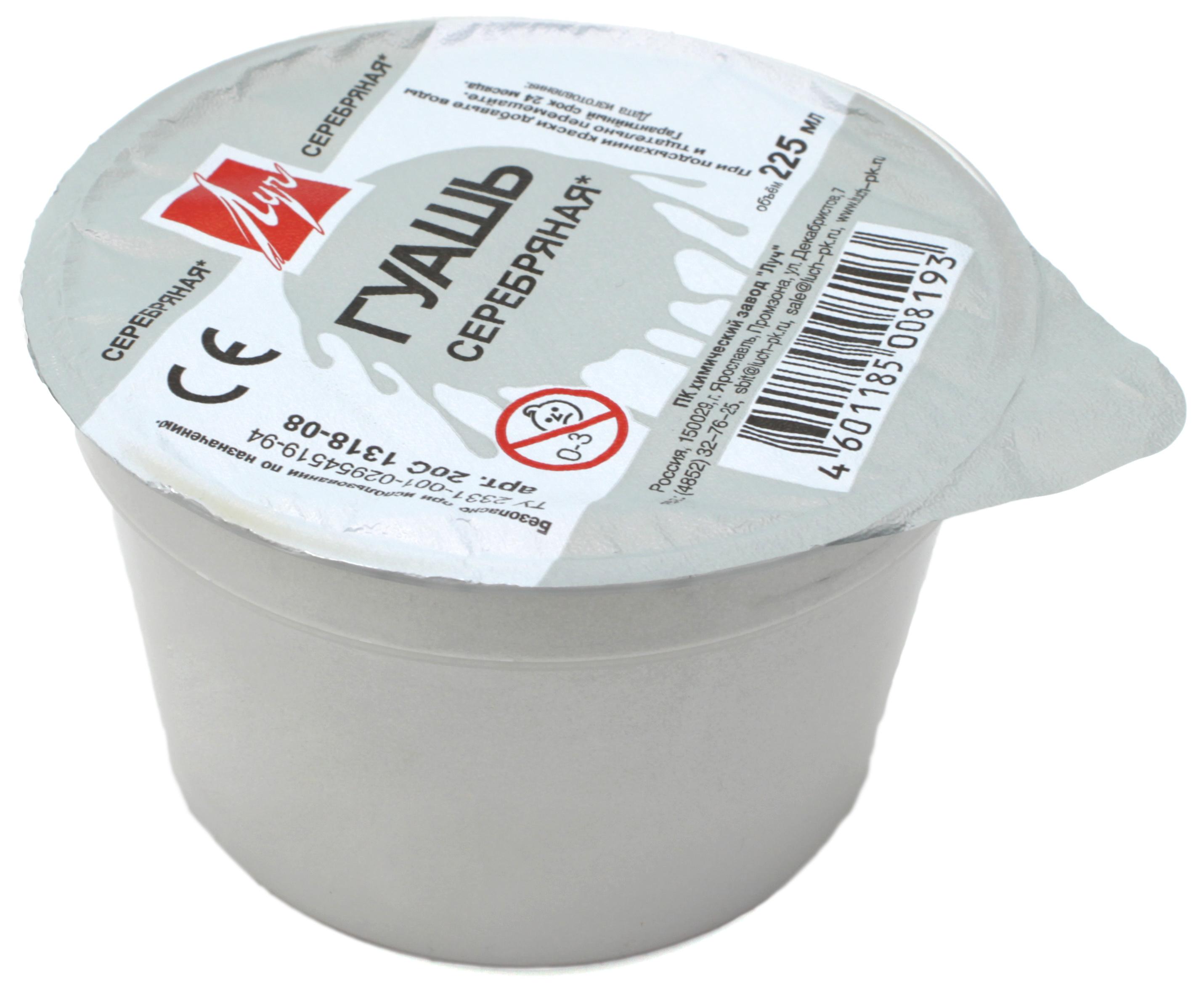 Луч Гуашь цвет серебряный 225 мл20С 1318-08Гуашь алая серебряная. Масса: 320 грамм. Прозрачная, водоразбавляемая, быстро сохнет. Помещена в пластиковую упаковку с прозрачной крышкой. Продукт не токсичен.