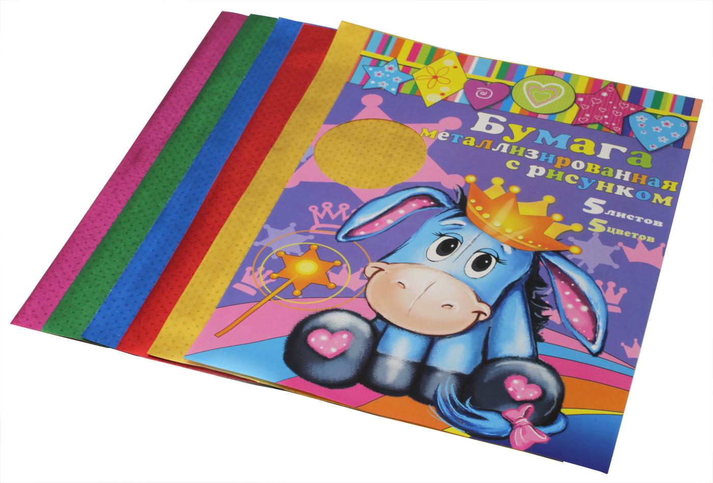Феникс+ Бумага цветная металлизированная с рисунком формат А4 5 листов24401Цветная бумага для детского творчества, металлизированная с рисунком. Изготовлена из алюминиевой фольги на бумажной основе. Односторонняя. Количество листов: 5 Количество цветов: 5 Формат: А4.