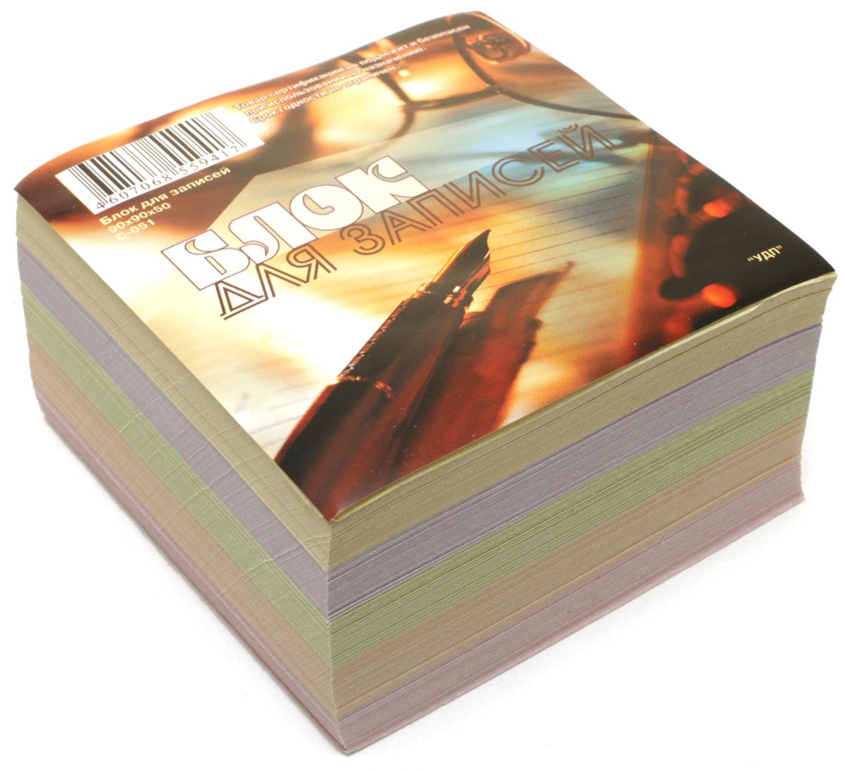Ульяновский Дом печати Блок бумаги для записей цветной С-051