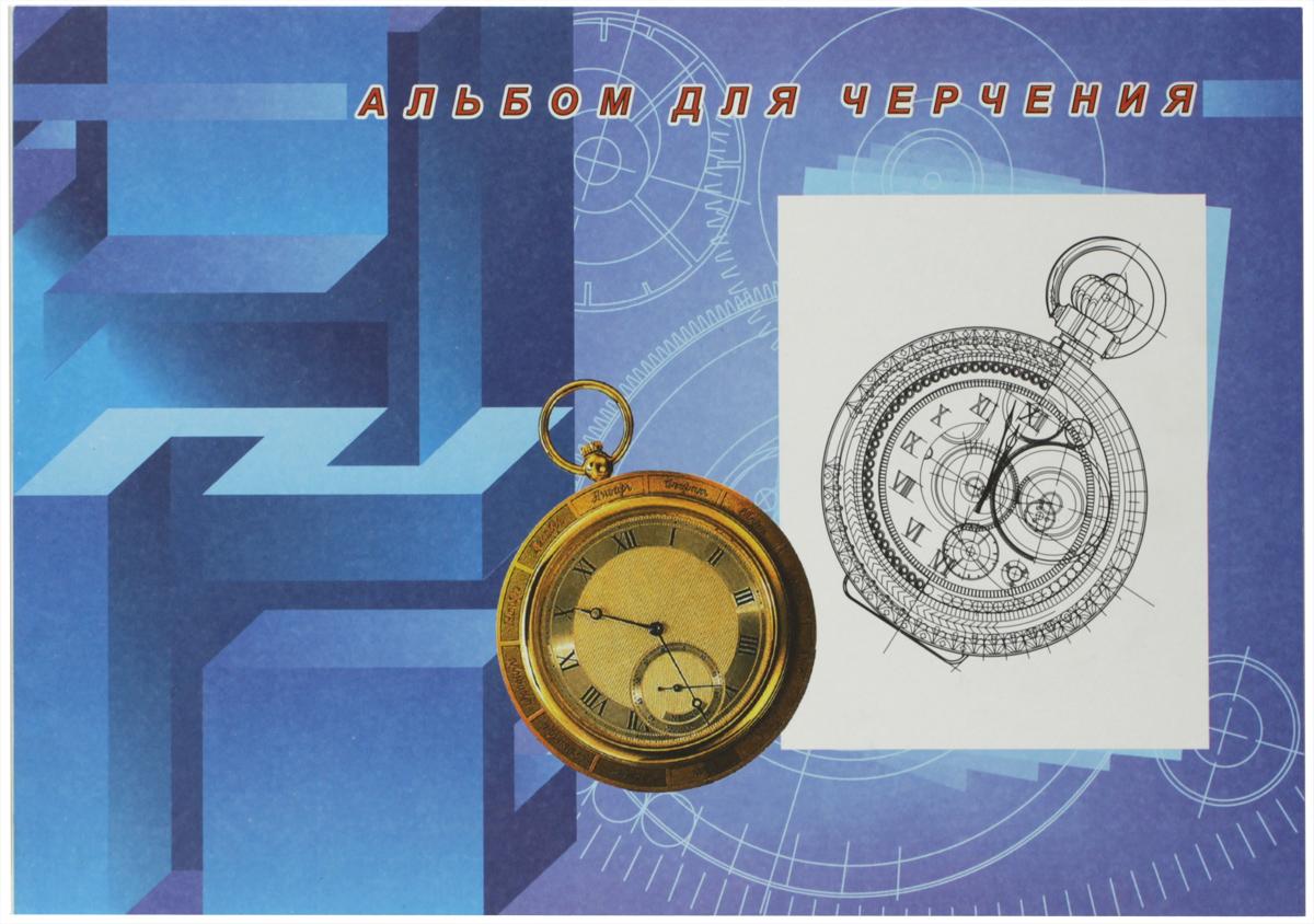 Ульяновский Дом печати Альбом для черчения 16 листов А-018