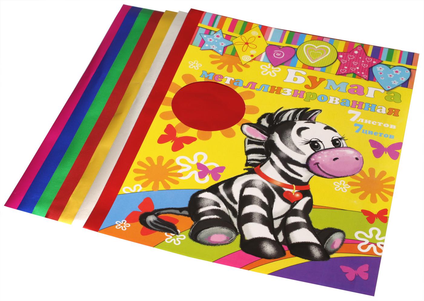 Феникс+ Бумага цветная металлизированная формат А4 7 листов24400Цветная бумага для детского творчества, металлизированная. Изготовлена из алюминиевой фольги на бумажной основе. Односторонняя. Количество листов: 7 Количество цветов: 7 Формат: А4.