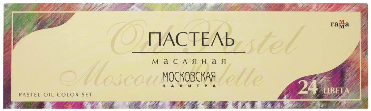 Гамма Пастель масляная Московская палитра 24 цвета0.60.К024.000Пастель масляная. Предназначена для живописи. Обязательной сертификации не подлежит. Количество цветов: 24.