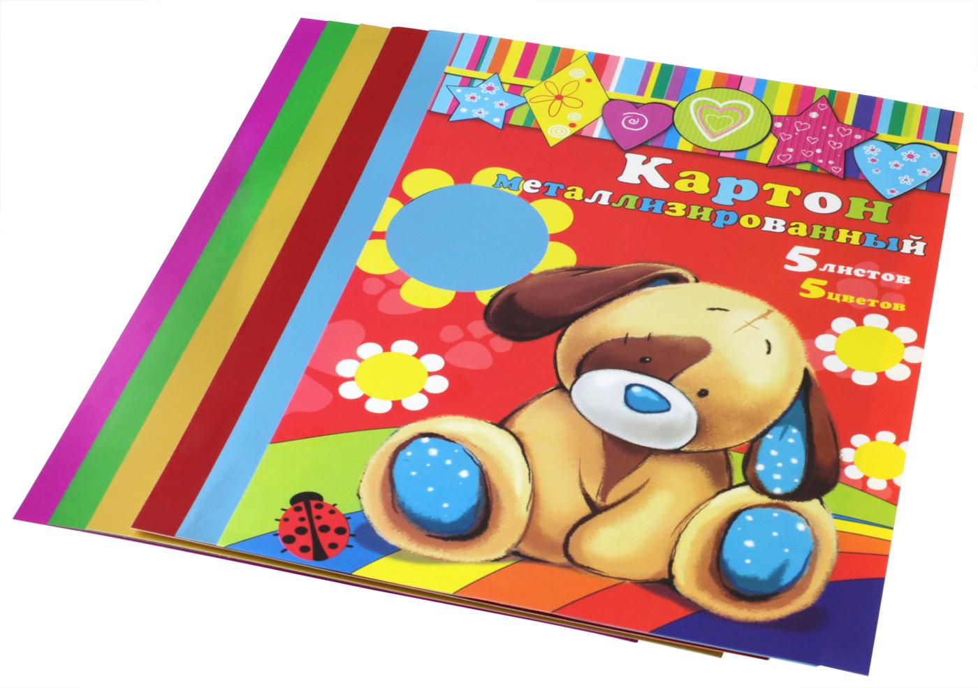 Феникс+ Металлизированный цветной картон 5 листов24399Набор металлизированного цветного картона Феникс+ позволит создавать всевозможные аппликации и поделки. Набор включает 5 листов одностороннего картона формата А4 с покрытием из полипропиленовой пленки. Цвета в наборе: малиновый, красный, золотой, зеленый, синий. Такой картон может использоваться для упаковки, поделок, декорирования и других видов творчества.