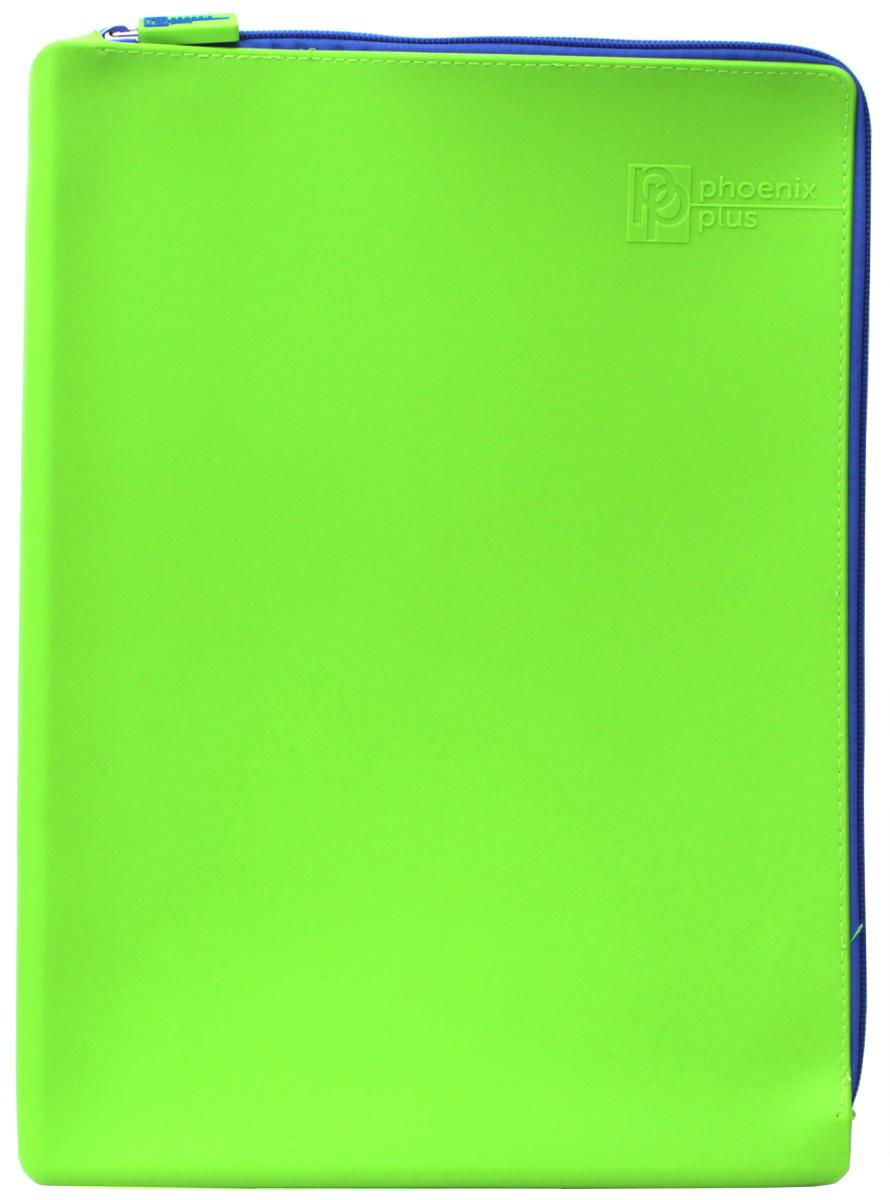 Феникс+ Папка для тетрадей формат А4+ цвет зеленый на молнии40264Папка для тетрадей. На молнии. Формат: А4+ Размер: 24х33см Материал: силикон.