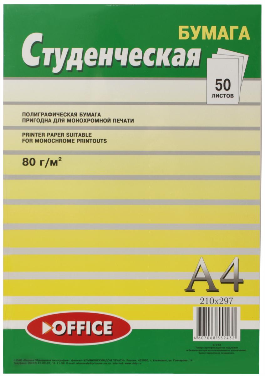 Ульяновский Дом печати Бумага для принтера Студенческая формат А4 50 листов С-013