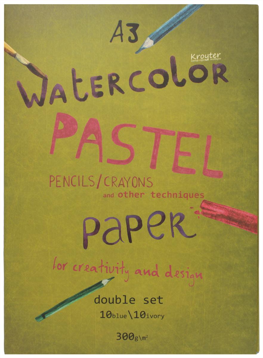 Kroyter Бумага для рисования цветная 20 листов07033Бумага для рисования пастелью Kroyter предназначена для использования профессиональными художниками, дизайнерами, иллюстраторами. В комплекте: папка, 20 листов целлюлозной бумаги формата А3 синего и светло-желтого цветов (по 10 листов каждого цвета). Обложка папки выполнена из плотного картона и имеет стильный дизайн. Синяя бумага предназначена для рисования пастелью, светло-желтая - для всех видов водорастворимых красок.