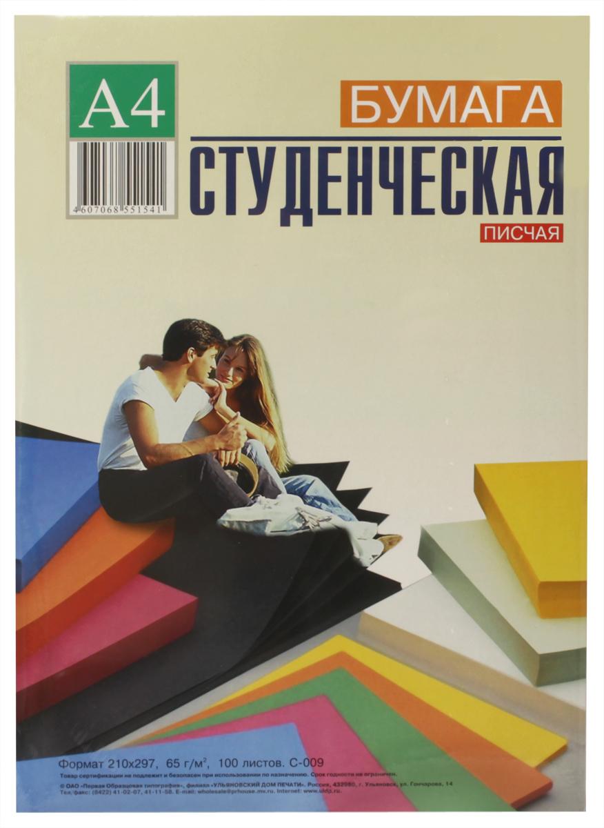 Ульяновский Дом печати Бумага для принтера Студенческая формат А4 100 листов
