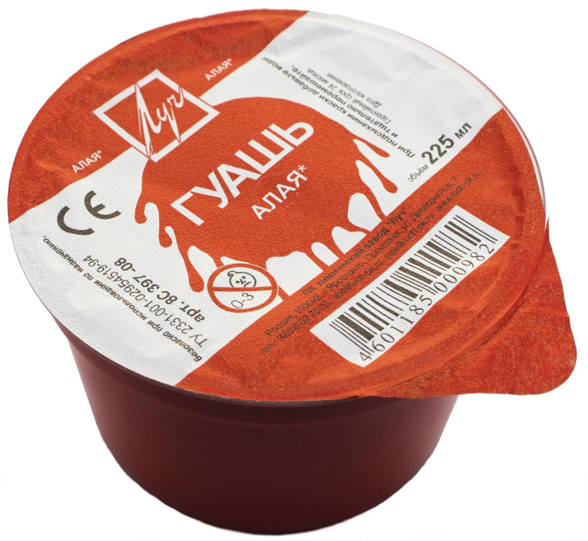 Луч Гуашь цвет алый 225 мл8С 397-08Гуашь алая. Масса: 320 грамм. Прозрачная, водоразбавляемая, быстро сохнет. Помещена в пластиковую упаковку с прозрачной крышкой. Продукт не токсичен.