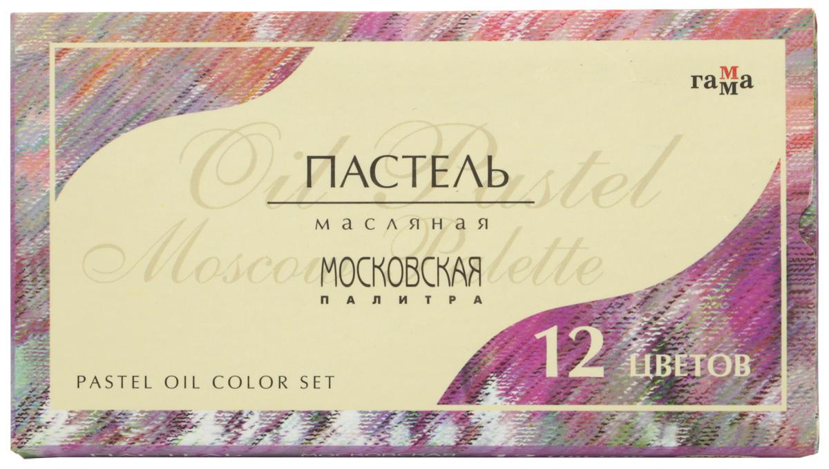 Гамма Пастель масляная Московская палитра 12 цветов0.60.К012.000Пастель масляная. Предназначена для живописи. Обязательной сертификации не подлежит. Количество цветов: 12.