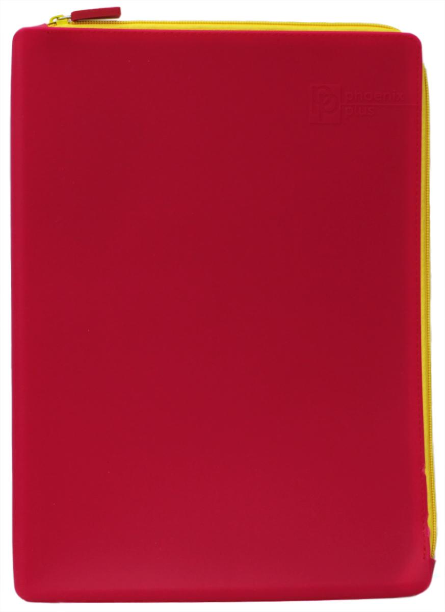 Феникс+ Папка для тетрадей формат А4+ цвет красный40267Папка для тетрадей Феникс+ - это удобный и функциональный инструмент, который идеально подойдет для хранения различных бумаг формата А4+, а также школьных тетрадей и письменных принадлежностей. Папка изготовлена из прочного силикона и надежно закрывается на застежку-молнию. Папка практична в использовании и надежно сохранит ваши бумаги и сбережет их от повреждений, пыли и влаги, а закругленные уголки обеспечат долговечность и опрятный вид папки.