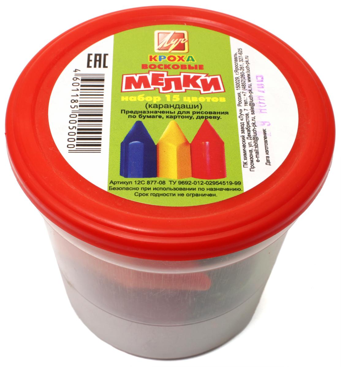 Луч Мелки восковые 15 цветов12С 877-08Восковые мелки в пластиковом стакане круглой, шестигранной и трехгранной формы, с увеличенным диаметром. Удобно хранить и удобно пользоваться маленьким детям.
