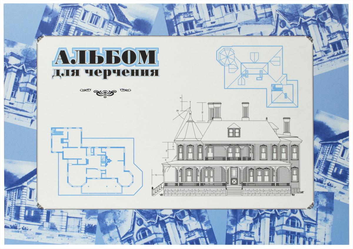 Ульяновский Дом печати Альбом для черчения 16 листов А-020