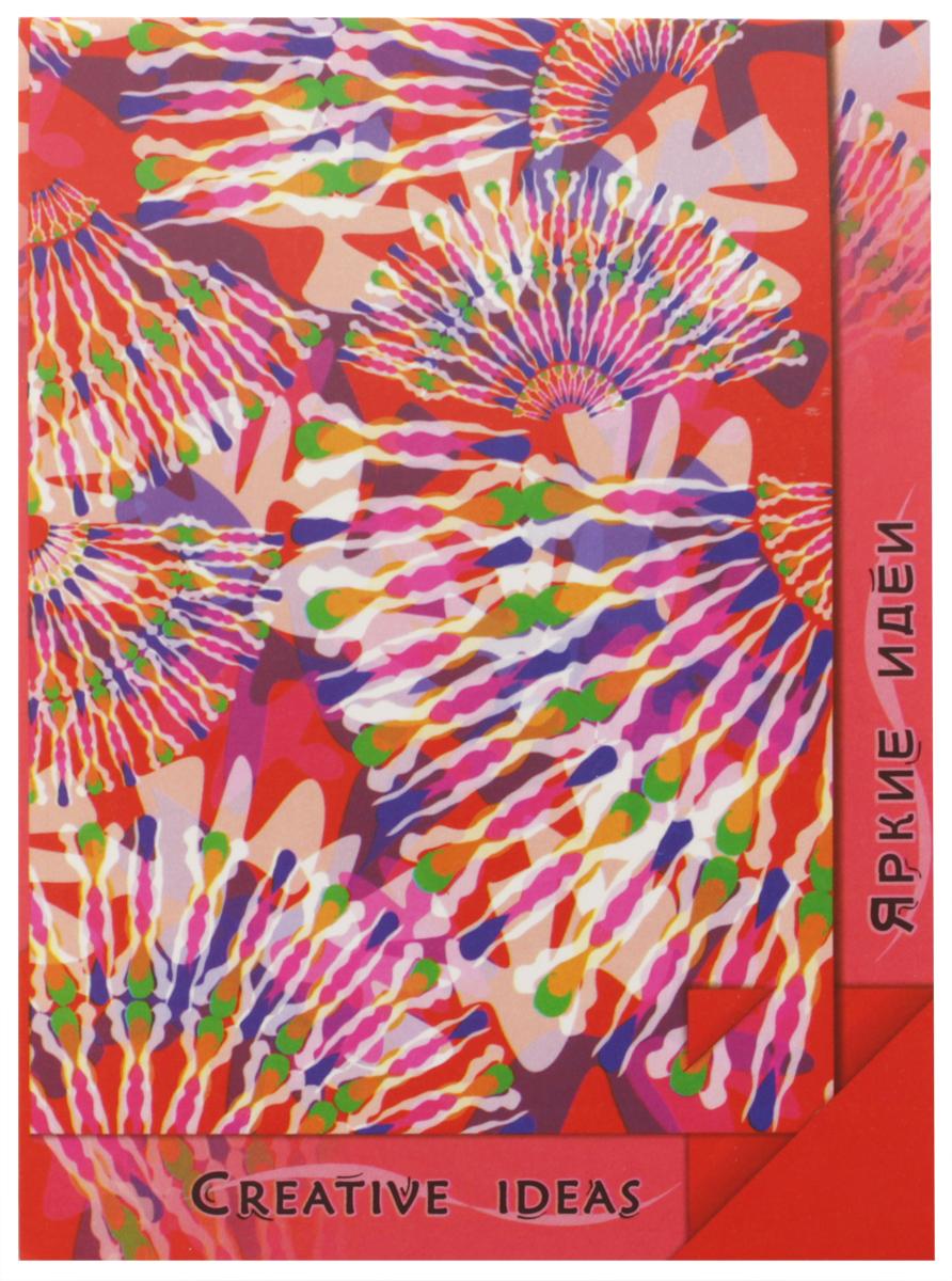 Лилия Холдинг Блокнот Red 20 листовПЛ-0868Блокнот Лилия Холдинг Red из серии Creative Ideas отлично подойдет для фиксирования ярких идей. Обложка выполнена из высококачественного картона. Блокнот имеет клеевой переплет. Внутренний блок содержит 20 листов цветной бумаги без разметки.