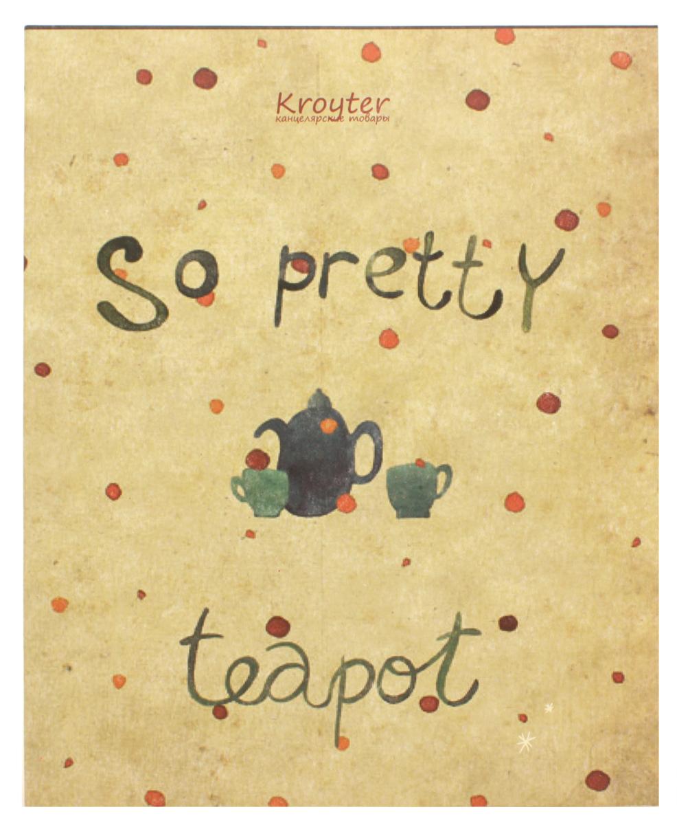 Kroyter Тетрадь Teapot 48 листов в клетку06395/455204Тетрадь Kroyter Teapot формата A5+ отлично подойдет для различных записей. Обложка, выполненная из мелованного картона, позволит сохранить тетрадь в аккуратном состоянии на протяжении всего времени использования. Внутренний блок тетради, соединенный двумя металлическими скрепками, состоит из 48 листов белой бумаги. Стандартная линовка в клетку.