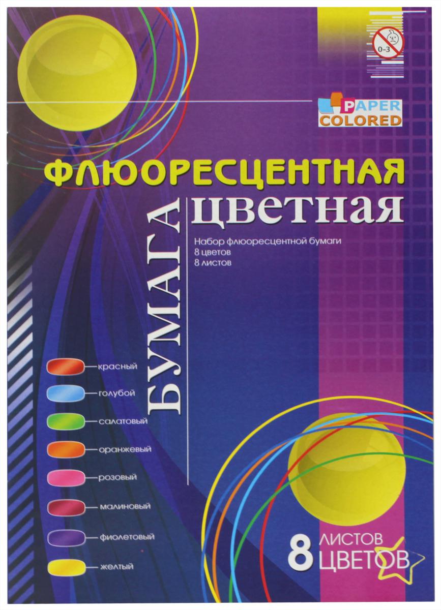 Бриз Цветная бумага флюоресцентная 8 листов 1124-204
