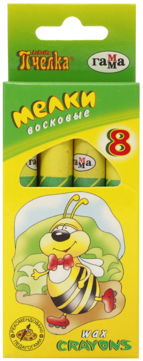 Гамма Мелки восковые Пчелка 8 цветов261103Восковые мелки предназначены для рисования на любой бумаге. Изготовлены из натуральных компонентов, на основе пчелиного воска. Легко ложаться на поверхность, хорошо смешиваются между собой. Не крошатся, не ломаются. Для детей от 2-х лет.