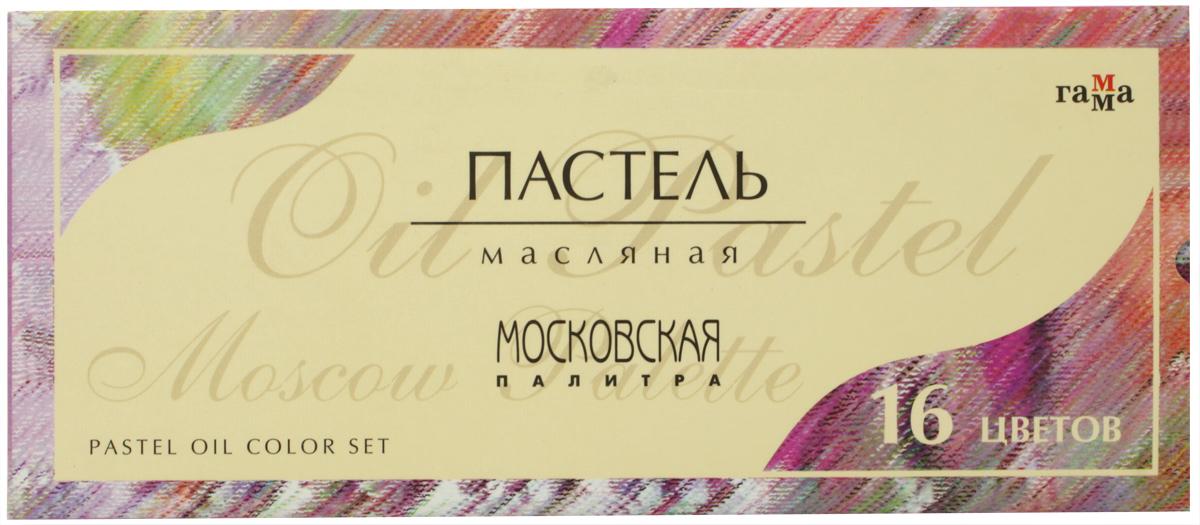 Гамма Пастель масляная Московская палитра 16 цветов0.60.К016.000Пастель масляная. Предназначена для живописи. Обязательной сертификации не подлежит. Количество цветов: 16.