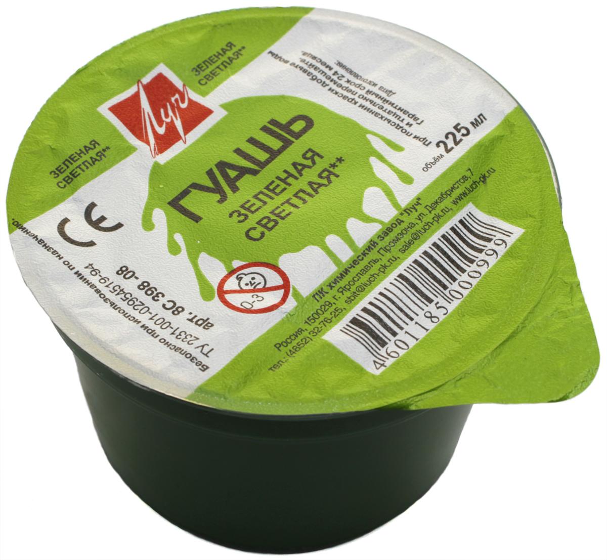 Луч Гуашь цвет светло-зеленый 225 мл8С 398-08Гуашь зеленая светлая. Масса: 320 грамм. Прозрачная, водоразбавляемая, быстро сохнет. Помещена в пластиковую упаковку с прозрачной крышкой. Продукт не токсичен.