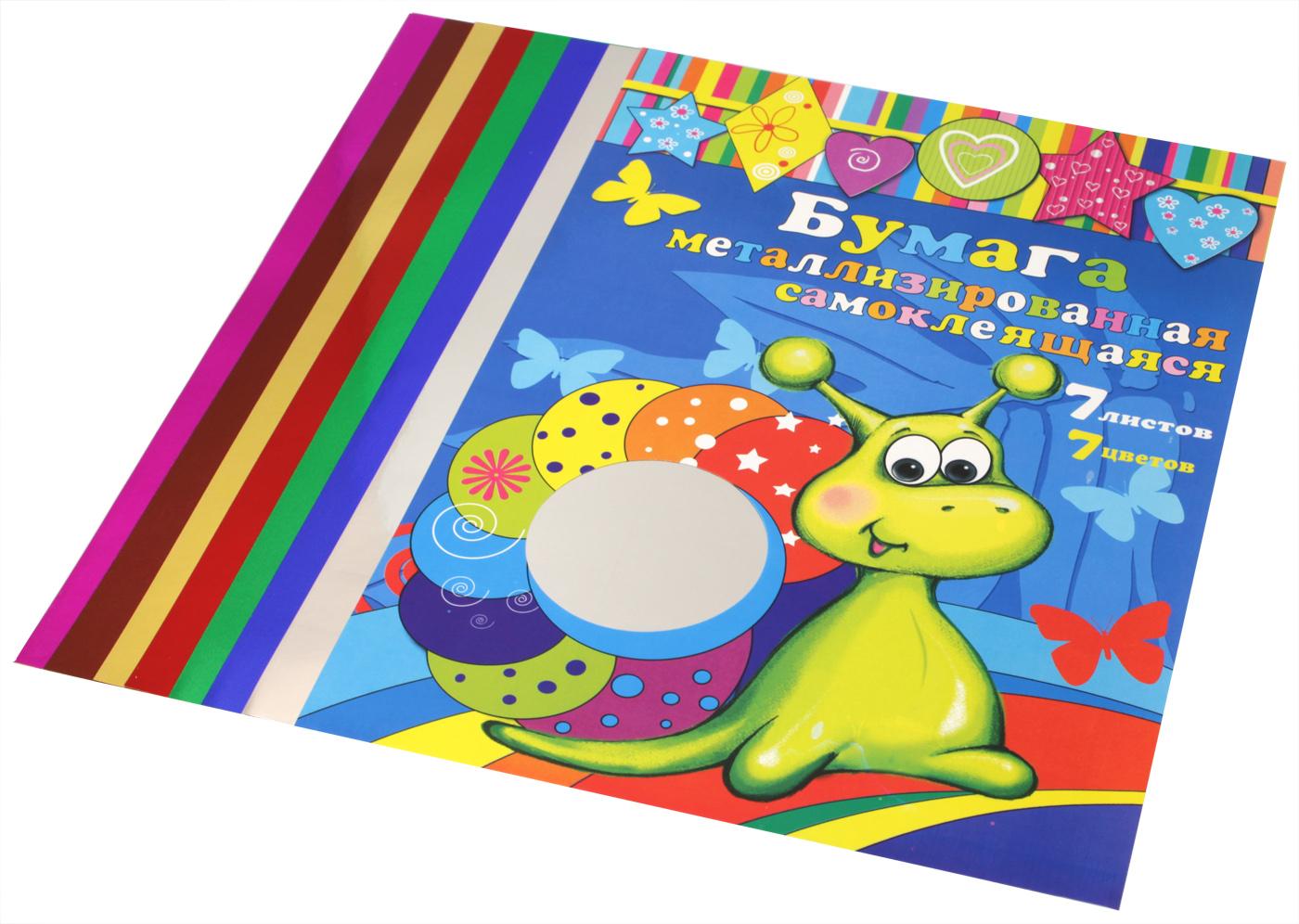 Феникс+ Бумага цветная металлизированная самоклеющаяся формат А4 7 листов